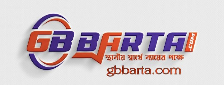 GB Barta.com